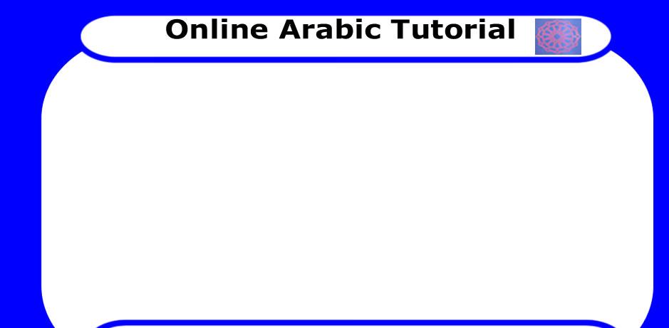 arabic numbers 1 1000 pdf